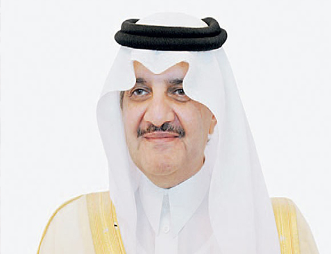 برئاسة حرم أمير المنطقة.. تدشين مجلس الشرقية للمسؤولية الاجتماعية غدا