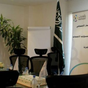 مجلس المسؤولية الاجتماعية في الشرقية يعتمد على الكفاءات الوطنية لإدارة برامجه