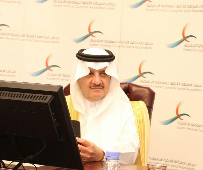 أمير المنطقة الشرقية يدشن الموقع الإلكتروني لمجلس المنطقة للمسئولية الاجتماعية