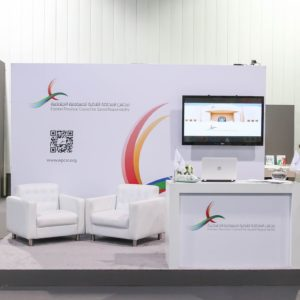 يشارك مجلس المنطقة الشرقية للمسؤولية الاجتماعية في معرض حكايا مسك بمعارض الظهران الدولية