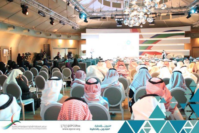 مجلس المنطقة الشرقية يطلق دراسة علمية لتعزيز ونشر المسؤولية الاجتماعية في الشرقية