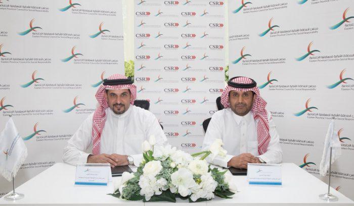 اتفاقية سعودية – بحرينية لنشر ثقافة المسؤولية المسؤولية الاجتماعية