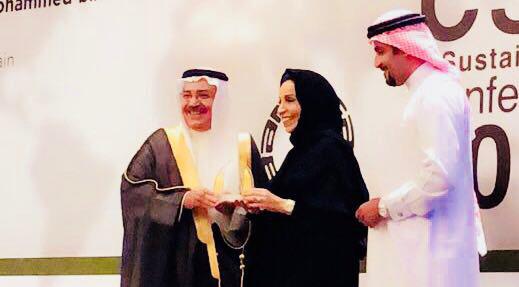مجلس المنطقة الشرقية للمسؤولية الاجتماعية يشارك في مؤتمر البحرين الدولي الثالث للمسؤولية الاجتماعية والتنمية المستدامة 2018
