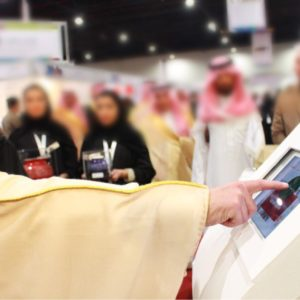 """أمير المنطقة الشرقية يدشن مبادرة """"المنصة الالكترونية لسوق الأسر المنتجة"""""""
