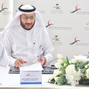 مجلس المسؤولية الاجتماعية يوقع شراكة استراتيجية مع المديرية العامة للشؤون الصحية بالمنطقة الشرقية