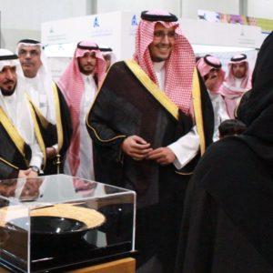 ختام مشارك مجلس المسؤولية الاجتماعية في معرض صنعتي 2019