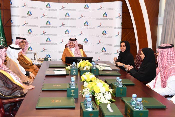 بمباركة أمير الشرقية مجلس المسؤولية الاجتماعية يوقع مذكرة تعاون مع الهيئة السعودية للمواصفات والمقاييس والجودة